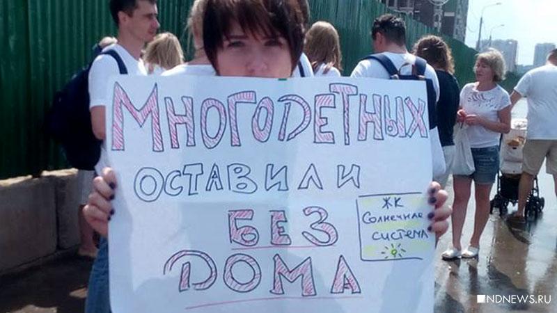 Как арест руководителя Urban Group связан сгубернатором Воробьевым
