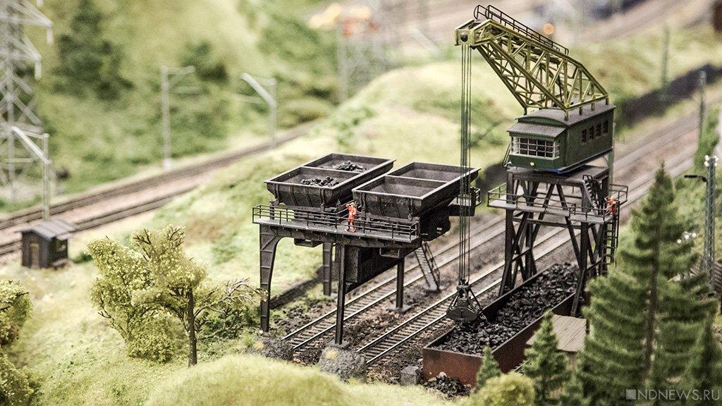 Российская Федерация стала крупнейшим поставщиком угля вУкраинское государство
