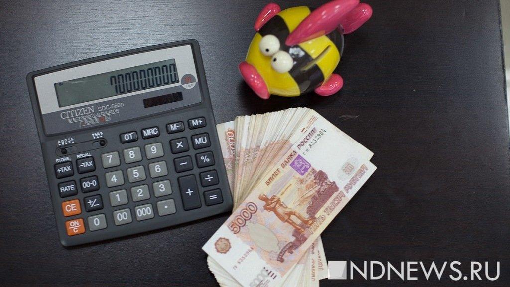 Задолги ФНС будет перекрыть только счета предпринимателей, не обыденных жителей