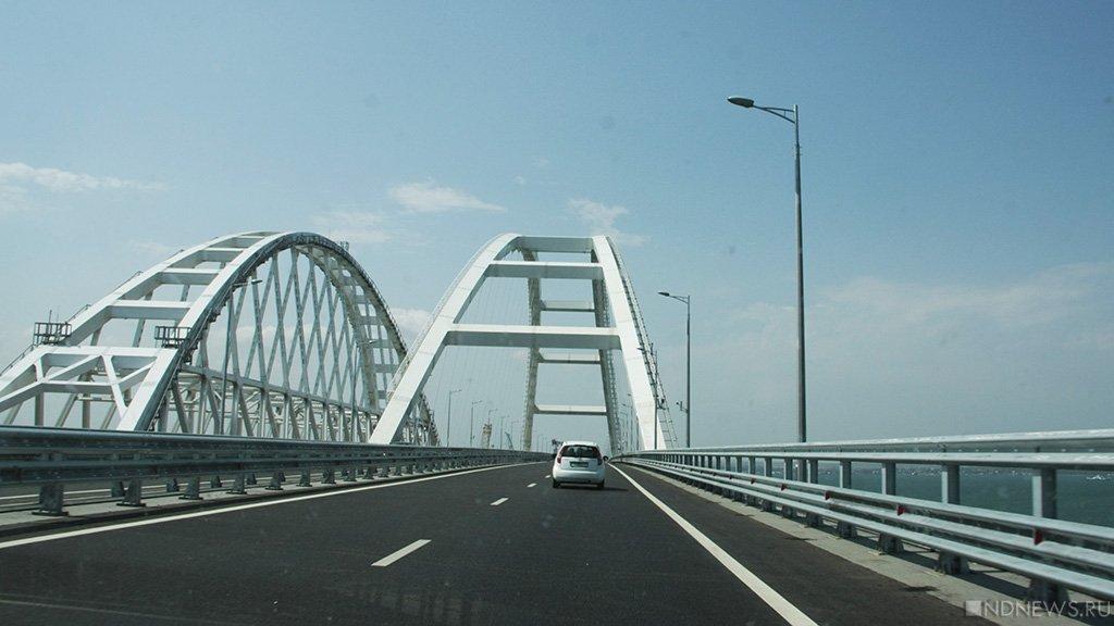 В Германии и Украине предсказывают срыв запуска железнодорожного движения по Крымскому мосту