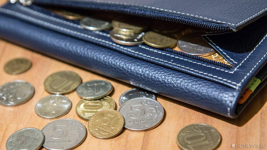 Занимательная статистика: доходы растут, но не за счет зарплаты