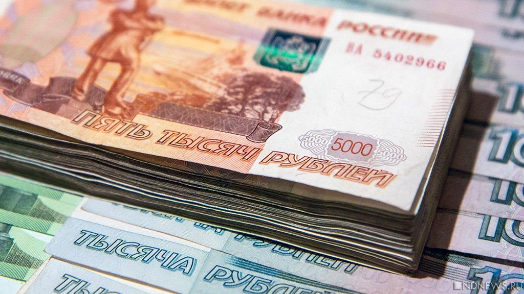 Более полтриллиона рублей налогов дополнительно соберут с металлургов и производителей удобрений