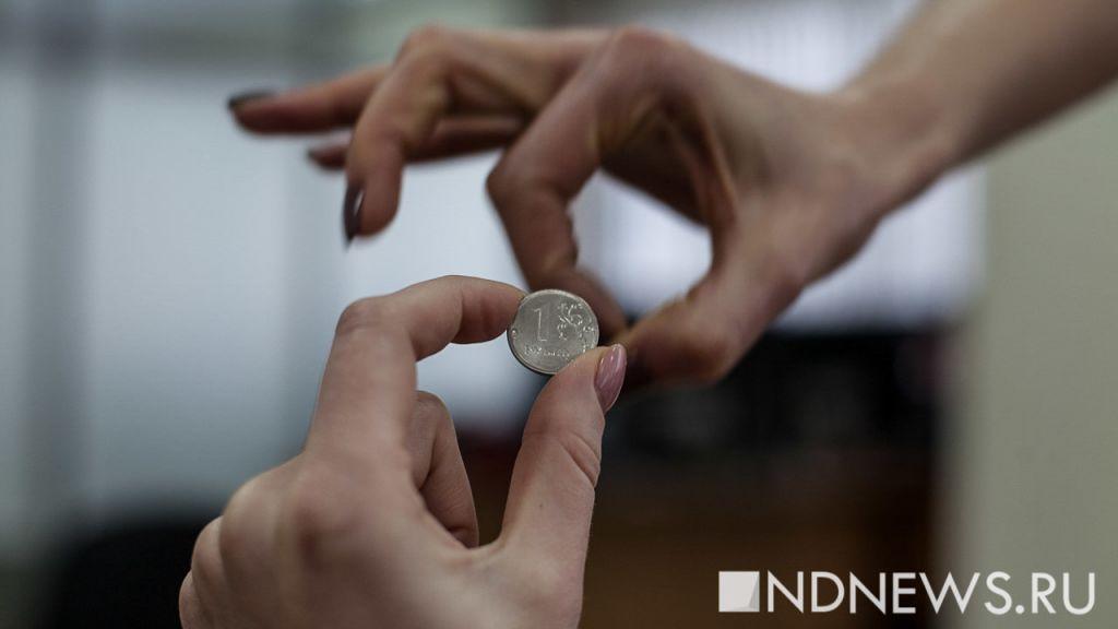 Жители России дали оценку мерам властей поподдержке рубля