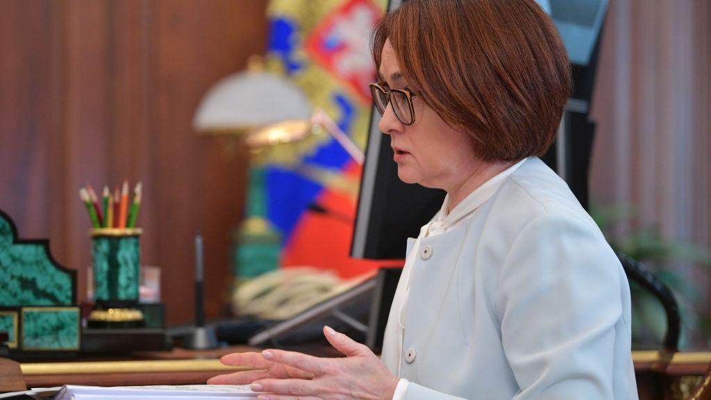 «Вызывает беспокойство…» Банк России опасается роста цен
