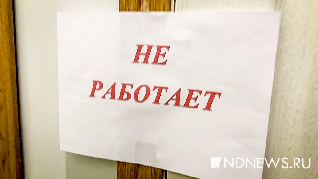 Минфин РФ: ВКалининграде офшор создали внесуществующем месте