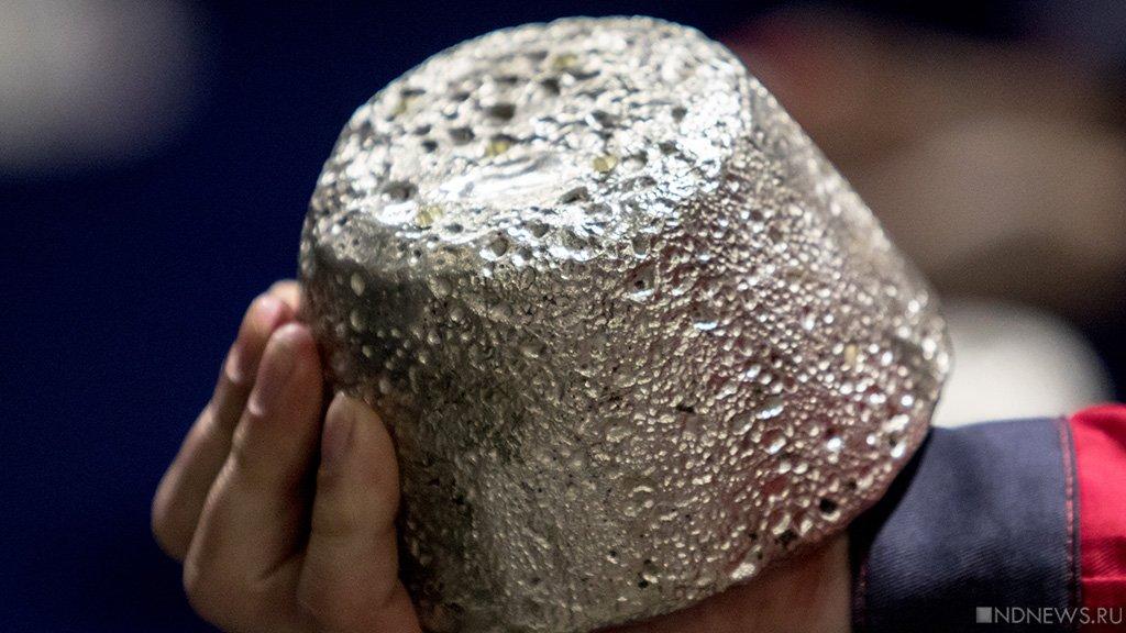 Голландия спрятала крымское золото