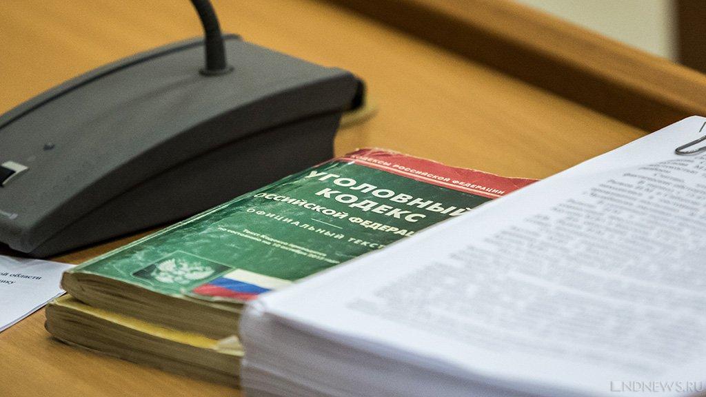 Этапированному в Москву крымчанину предъявлено обвинение в шпионаже