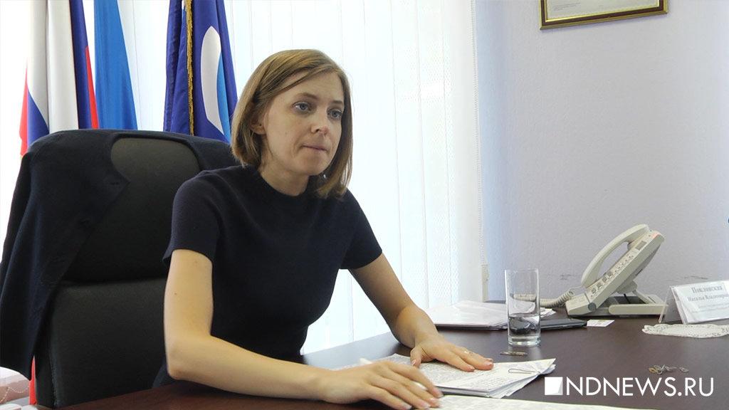 С «Няш-Мяш» покончено: Поклонская заговорила «в Украине» и выступила за аборты
