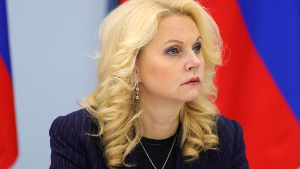 Голикова завернула план Минтруда по борьбе с теневой занятостью