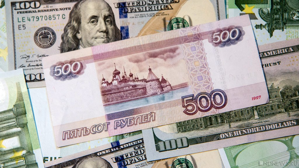 Граждане Новокузнецка поведали, сколько денежных средств имнужно для счастья