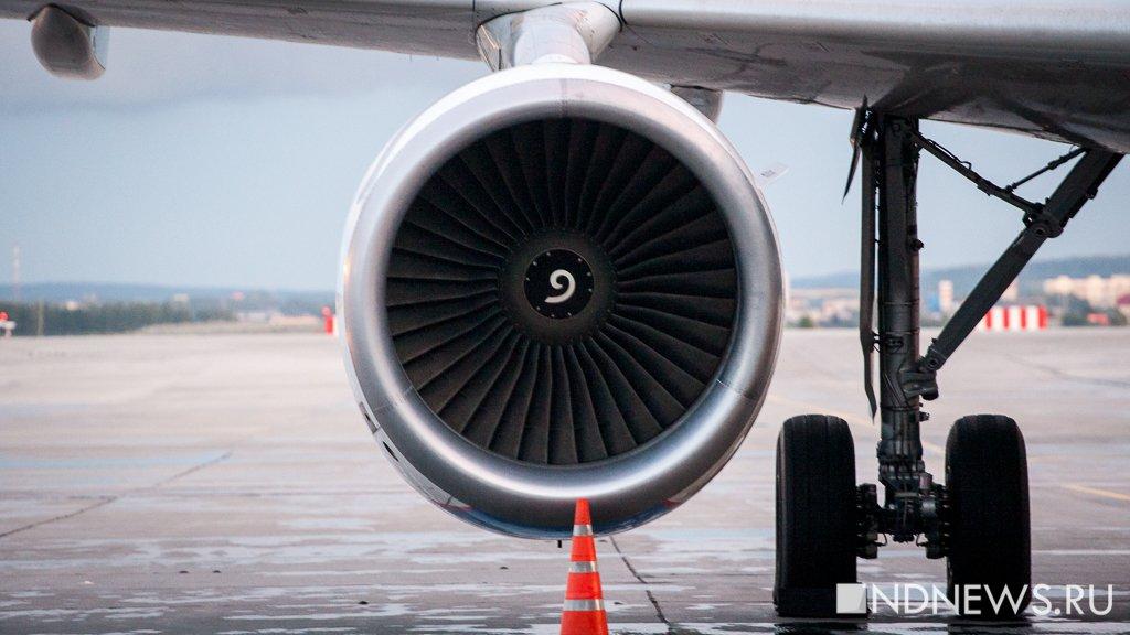 Полёты из Кургана в Петербург будут выполнять по средам