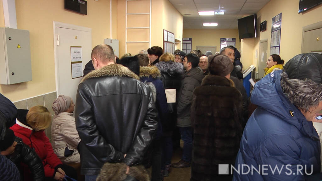 Аналитики РАН раскрыли причины роста безработицы в РФ в 2019 году