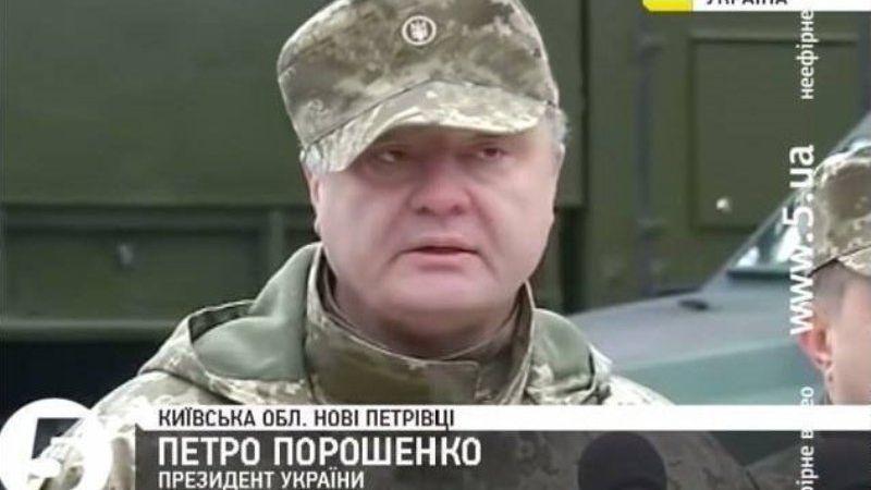 Назван беспроигрышный для Украины вариант поведения вКерченском проливе