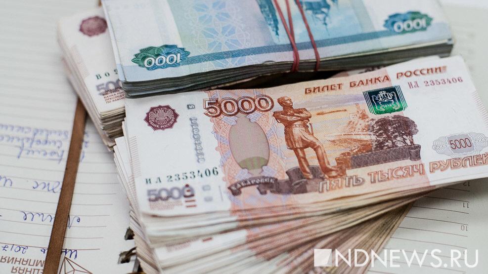 Объем просроченных долгов россиян вырос до многолетнего максимума