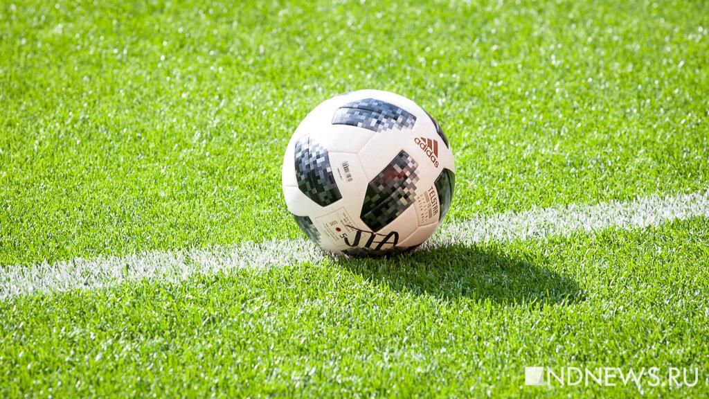 Футбол: Россия – Словения 2:1