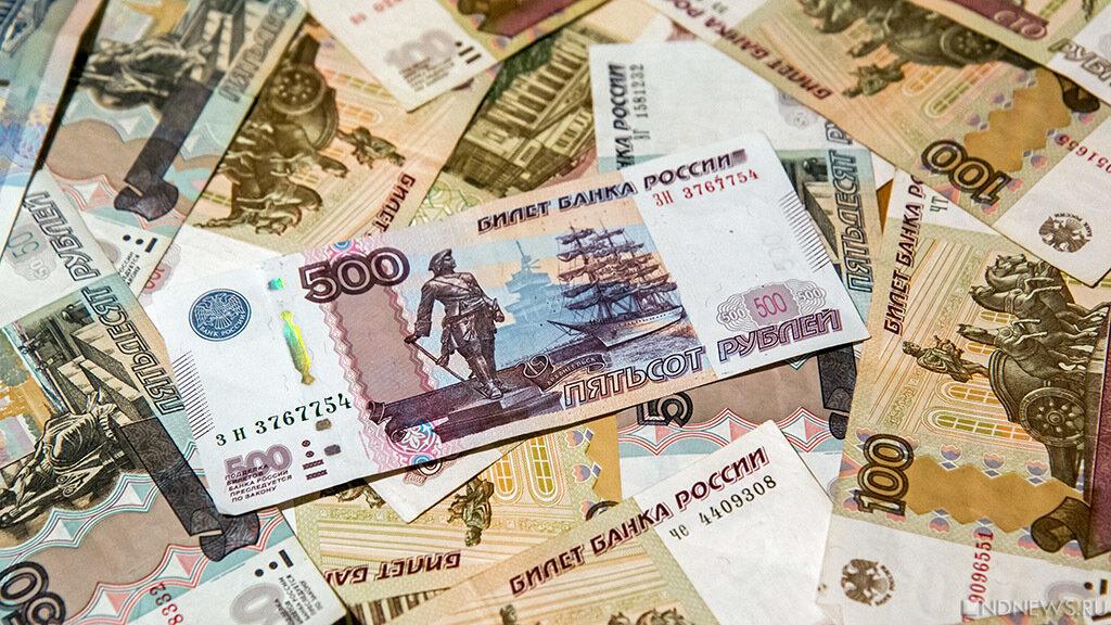 Россиянам разрешат не платить по кредитам, оформленным мошенниками