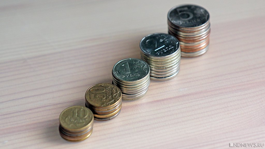 В Тюменской области возбудили 26 дел о невыплате зарплаты