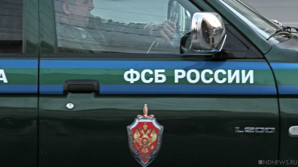 В Севастополе задержали украинскую шпионку