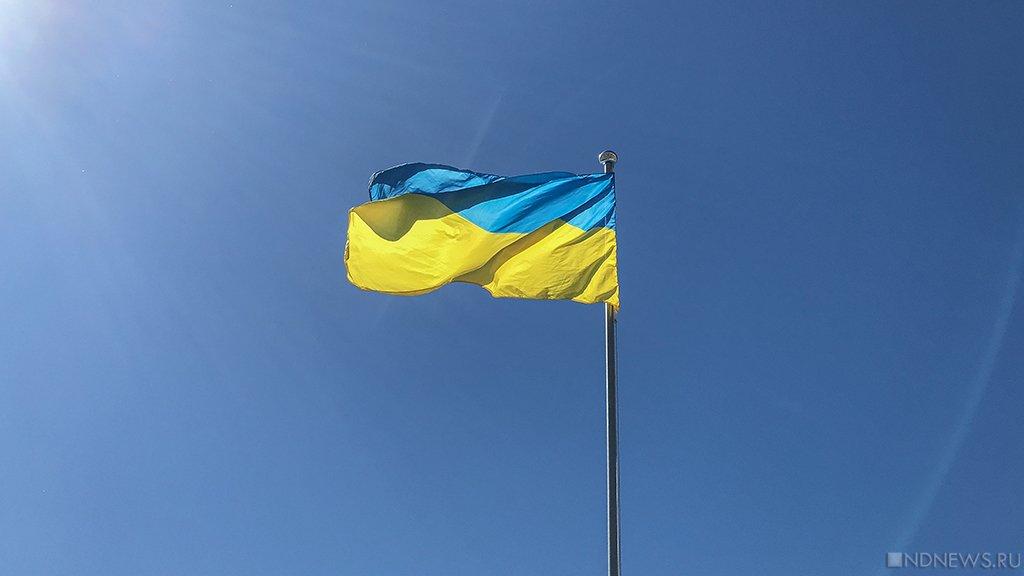 Премьер-министр Украины заявил об отставке