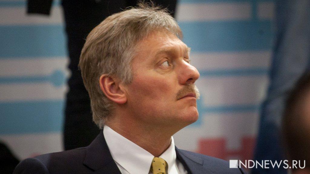 В Кремле прокомментировали предстоящие переговоры по транзиту газа с ЕС и Украиной