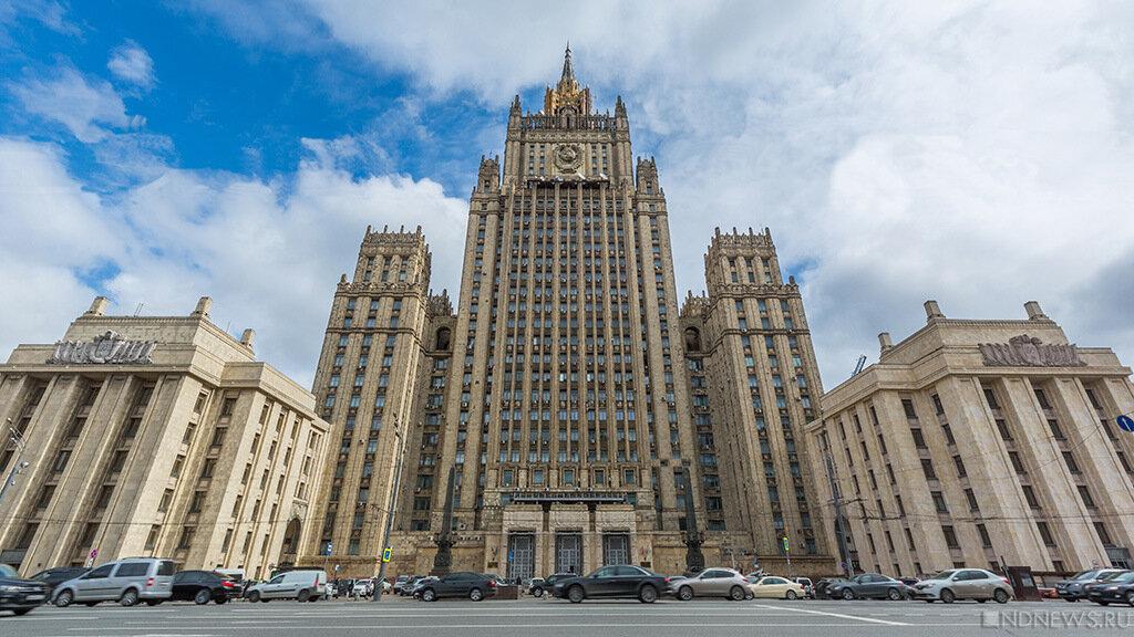 МИД РФ обвинил Украину в подрыве стратегических отношений Европы и России