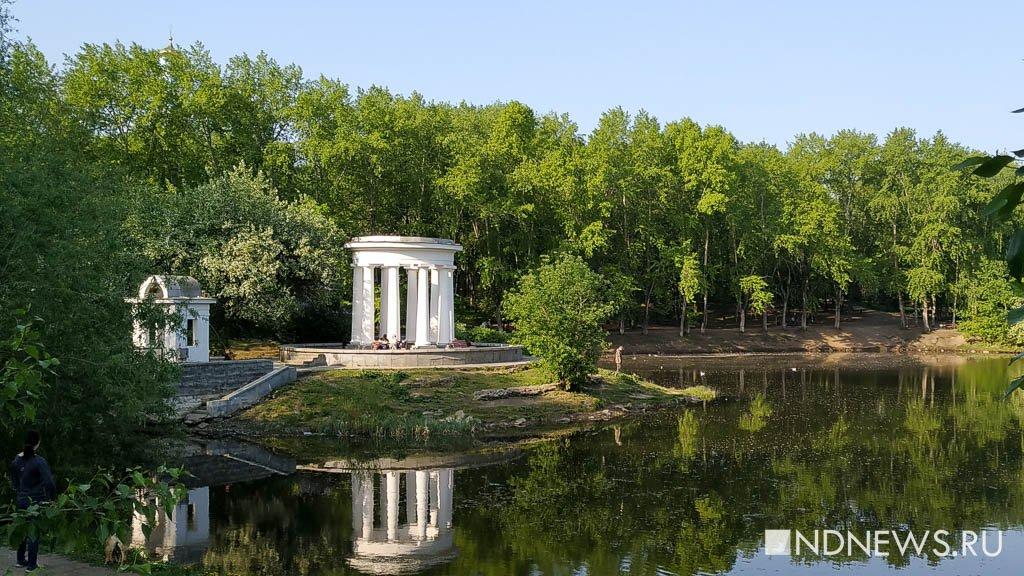 Проекты двух исторических парков в Зауралье получат федеральные деньги на благоустройство