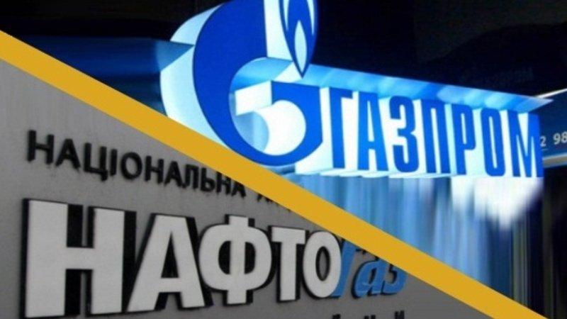 Газпром вдвое переплатил за январский транзит через Украину