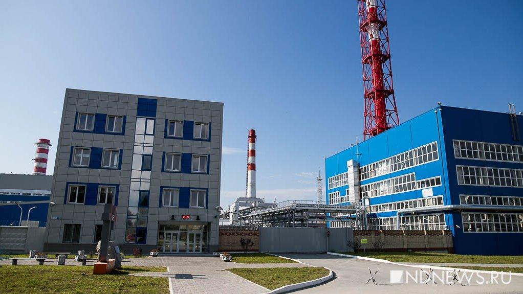 В 70% домов Екатеринбурга отключили отопление. На жару в квартирах просят жаловаться в УК