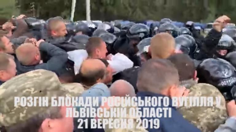 Во время освобождения российского угля пострадали восемь украинских полицейских