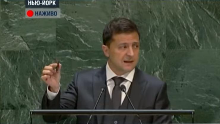 Зеленский тряс пулей с трибуны ООН и обвинял Россию в убийствах