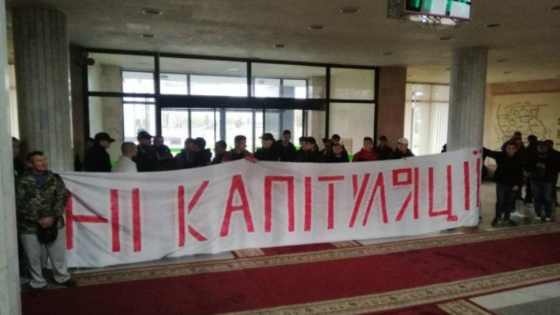 За «формулу Штайнмайера»: Галичина ответила Зеленскому законодательным сепаратизмом