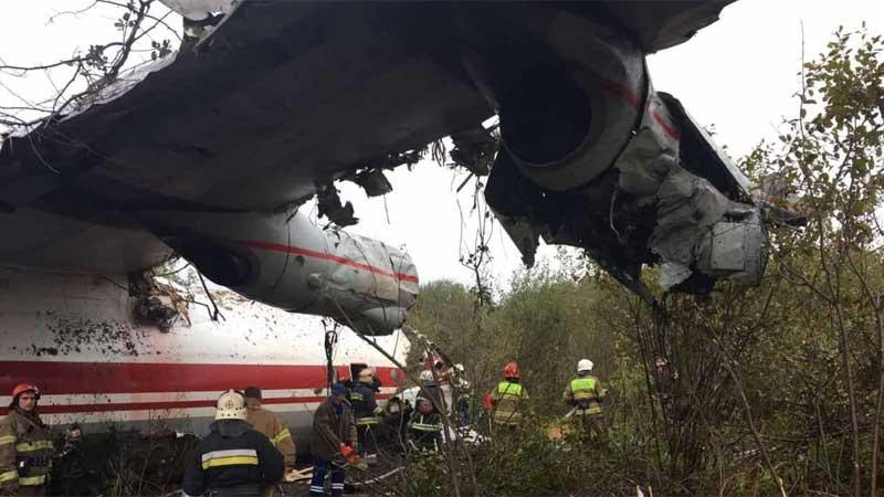 Ан-12 разбился на Украине из-за нехватки топлива, число жертв растет (ФОТО)