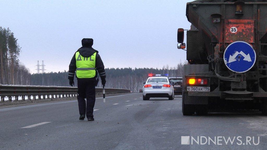 Дорожники перекрывают трассу Екатеринбург – Тюмень
