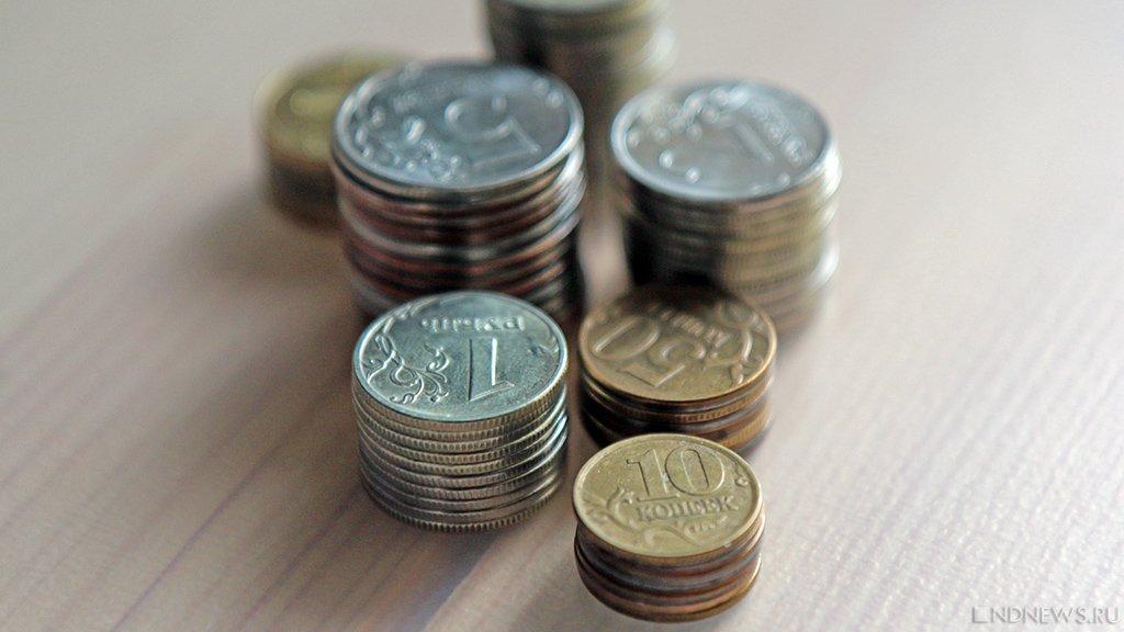 Минэконом РФ ожидает снижение непродовольственной инфляции в следующем году