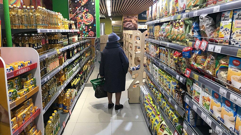 В России могут резко подорожать макароны