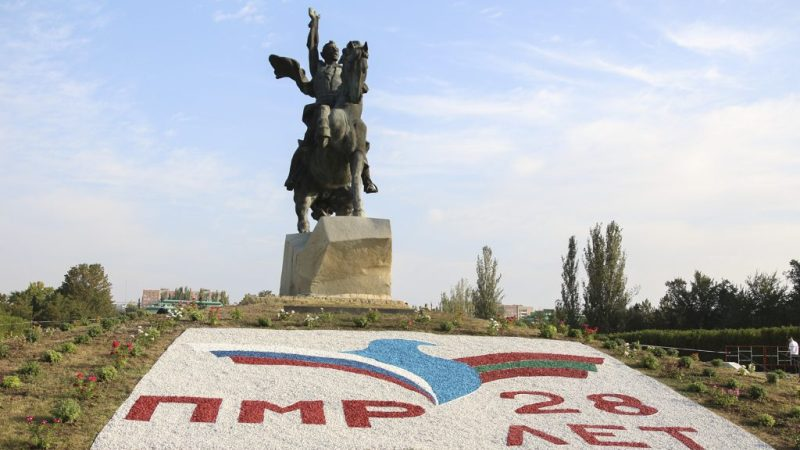 Киев допустил «приднестровский сценарий» в Донбассе