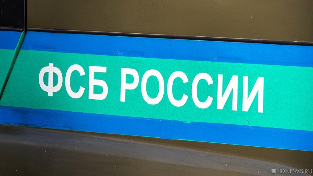 В Ростовской области схвачен украинский военный шпион