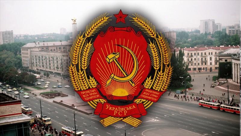 Украина повально ностальгирует по СССР – киевский режим в опасности