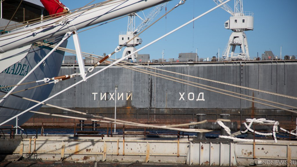 Украина намерена потребовать у России компенсацию за порты Крыма