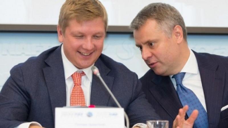Руководство Нафтогаза «освоило» десятки миллионов от российского транзита на борьбу с «Северным потоком – 2»