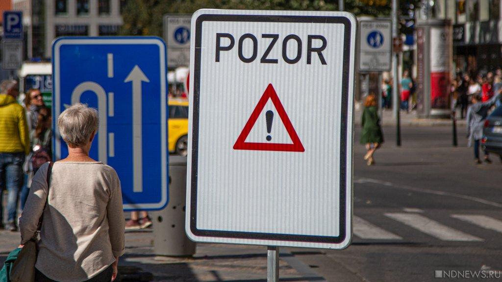 Украина решила наказать археологов, ТРК и оборонщиков, работающих в Крыму