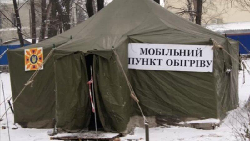 Зеленский объявил энергетический аврал на Украине