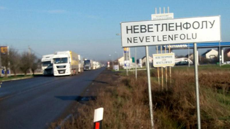 Пограничный конфликт: украинцы избили шестерых дальнобойщиков из Сербии
