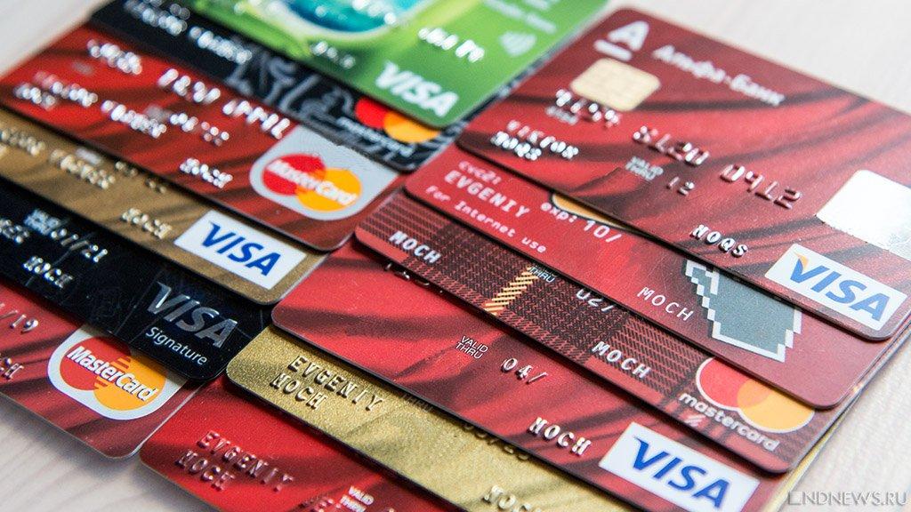 Расходы по кредиткам вернулись к доковидному уровню