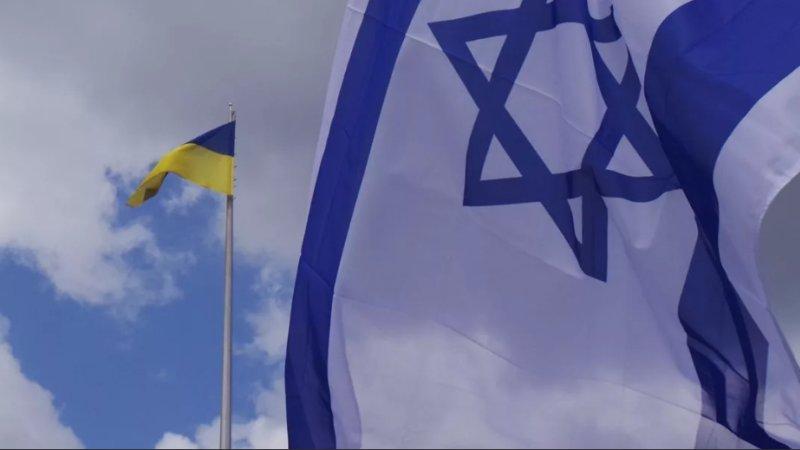 Киев отмахнулся от публичного осуждения Израилем прославления Бандеры на Украине