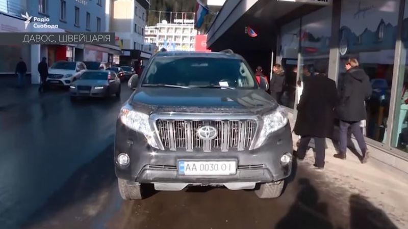 Депутат-автохам опозорил Украину в Давосе