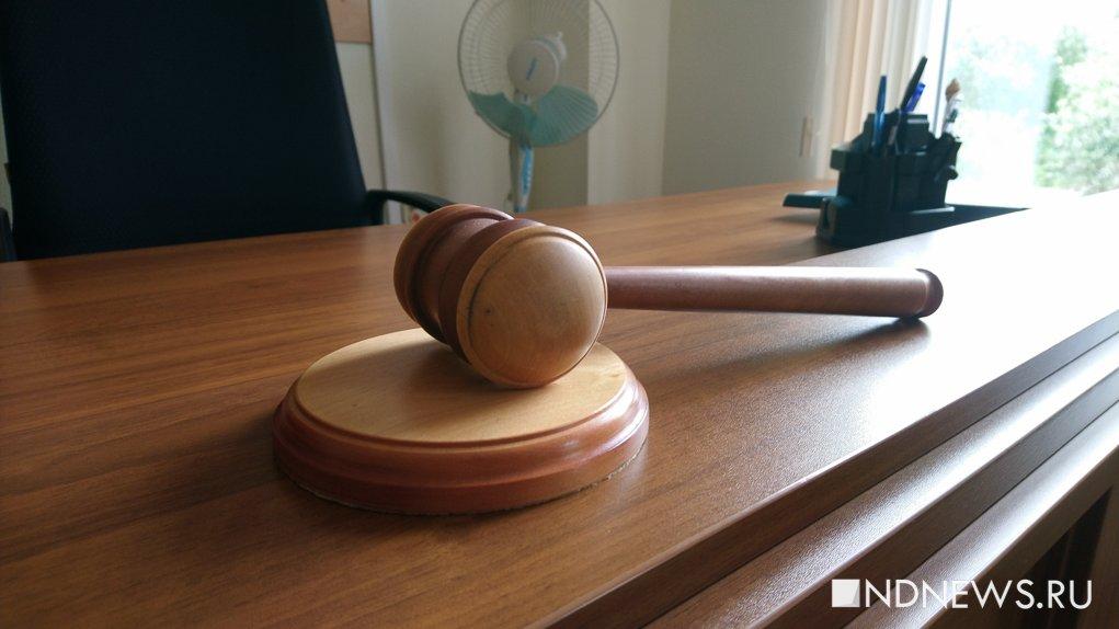 ФАС пригрозила Booking судом за неуплату миллиардного штрафа