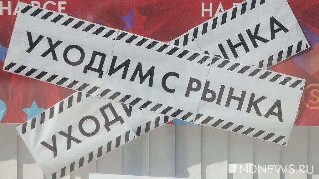 В Свердловской области свернули бизнес 10% индивидуальных предпринимателей