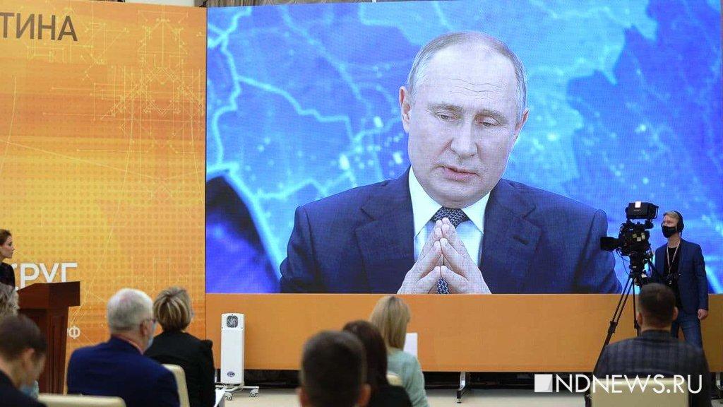 Война, новый штамм коронавируса и уход Путина: 2021 год для России может оказаться роковым