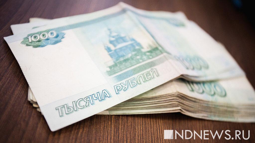 Госдума ввела уголовную ответственность за незаконные займы